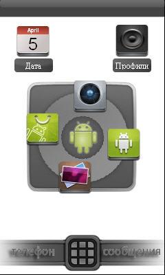Android Для Lg Gs290