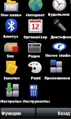 Игры По Блютузу Скачать На Андроид